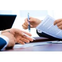 Письменная консультация