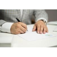 Составление жалоб и запросов по пенсионным вопросам