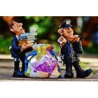 Милицейская пенсия