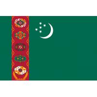Страховой стаж в Туркменистане
